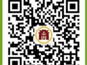 """商之都国生电器3・15家电""""惊折风暴""""震撼来袭"""