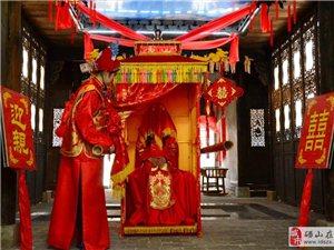 石�_�O村��的古典婚�Y。。