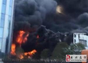 浙江台州汽配城发生火灾