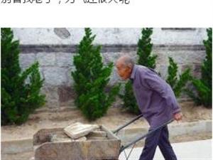 老人难以启齿的秘密