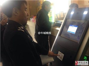 """邢台市3县网吧进入""""刷脸""""上网时代"""