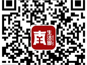 【红遍南阳生活圈】大龄�潘磕械陌衙妹丶�!