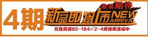 微景观DIY多肉手工季里的王牌担当!【在售资讯85-184㎡2-4房销