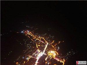 务川城市夜景,美呆啦!随后还有跟帖~
