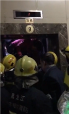 昨晚,大商B座电梯骤停半空,八人被困,安全隐患谁来管?