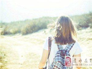 走过的生活并不完美,太完美的那就不是生活了!