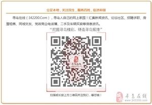 寻乌县:关于面向社会公开招聘13名国有企业管理人员的公告