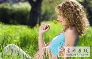为了宝宝健康 准妈妈们要远离6类花