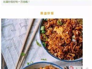 剩米饭别再用蛋炒了,这样做一口气能吃十碗!