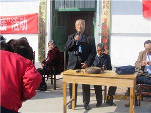 雷锋日阜城县志愿者走进美丽乡村举办大型服务活动暖对寨老百姓