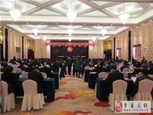 2017年3月2日,秒速飞艇工商业联合会(总商会) 第五届会员代表大会召开
