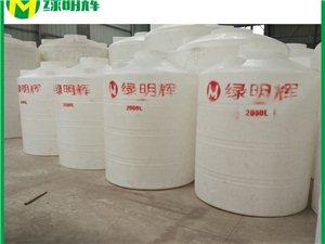 金沙平台塑料水箱