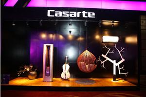 卡萨帝拓宽高阶群体需求空间 拉动高端空调市场增幅