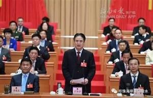 海南代表团继续审议政府工作报告罗保铭刘赐贵参加
