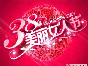各国妇女为争取自身的权利做出了不懈的努力,成功地撑起世界的半边天