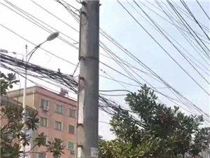 【突发事件】广德太极大道处一外线电工触电,现场惨不忍睹!