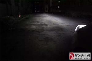 汕头改灯车房丰田卡罗拉原车灯太暗升级海拉双光透镜