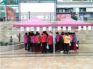梅江碧桂园三八节社区活动正在进行……