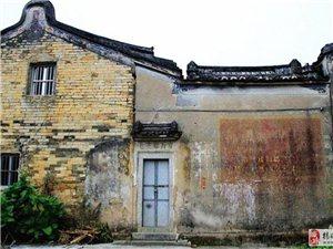 走进广东揭西谢洞村――摄影:常刚