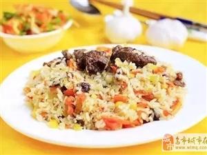 三月尝鲜|新疆人最爱的咬春食物