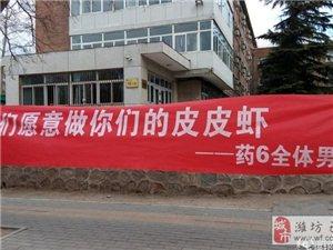 女生节,清华学霸出名了,只因一组花式表白......