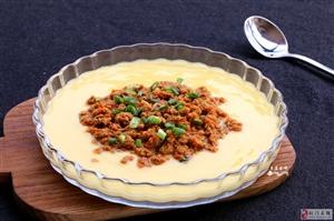 我蒸了一碗鸡蛋羹,加了特别的料,儿子大喊太好吃,又嫩又鲜又滑