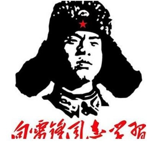 宜城义工3.5学雷锋活动