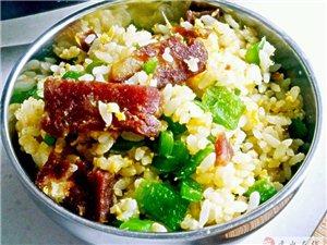 """米饭里面加点""""料""""更有助健康"""