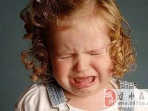 当孩子哭了,看看别人妈妈怎么做!