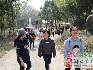 """湖口二小开展庆""""三八""""国际妇女节登山活动"""