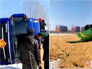 【视频】宾县胜利一辆拉粮大货车侧翻,一车的苞米全翻了