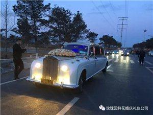 锦州2个亿的婚礼,丫蛋、天佑都来捧场!