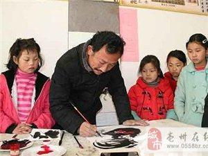 陈大中心学校:国画艺术进校园