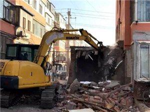2017老城改造进展顺利,34处违建已被拆除!