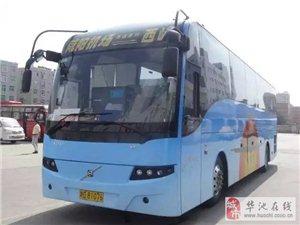 西峰汽车南站 再次新增去咸阳国际机场的班次了,旅游、回家都方便