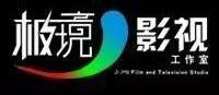荆门本土微电影-在线锅系列之《如此NB广告》