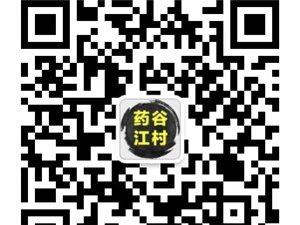 麻江卡乌苗岭山下清水江畔?#21248;?#30340;风景。