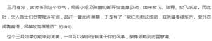 恒禾湾美:风筝DIY   春风入画纸鸢飞,怎能没有你!