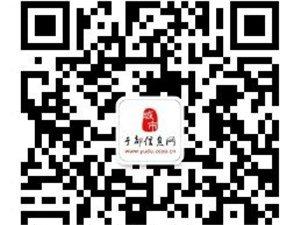创业在路上【第四十二期专访】赣州(于都)金钻地产置业董事长-朱小丽