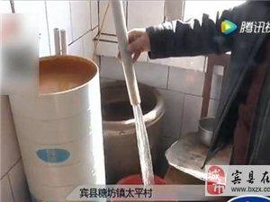 【视频】宾县塘坊饮用水变了色,看着直恶心,究竟是什么原因?