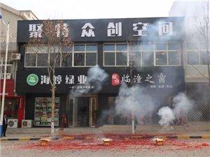 """临潼之窗乔迁之喜暨""""经典2017""""客户答谢会浓情谢幕"""