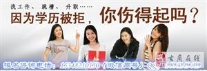 2017年成人高考预报名已经开始啦!看帖有福利哦!!