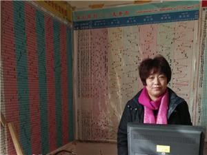 体彩大乐透上市十周年之一: 来自中国最远站点的笑声