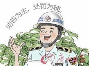 【警戒】县城管执法大队依法处置一起撬锁逃离事件