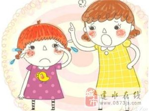 一定要关心孩子飞得累不累,孩子需要的是爱,而不是要求!