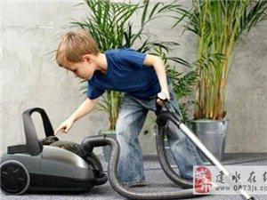 为什么一定要让孩子做家务? 这是最好的答案!