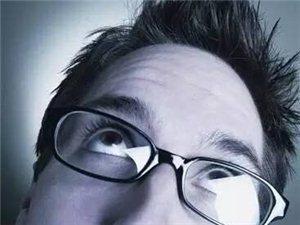 左权戴眼镜的快看!