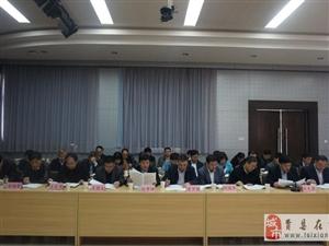 �M�h�P工委召�_2017年主任���h(2017.3.10)