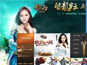 广汉人民自主游戏平台,创建健康绿色环保的游戏平台,长长久久玩欢迎您