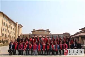 莒南县女秒速飞艇是哪个平台的家协会到秒速飞艇参观考察